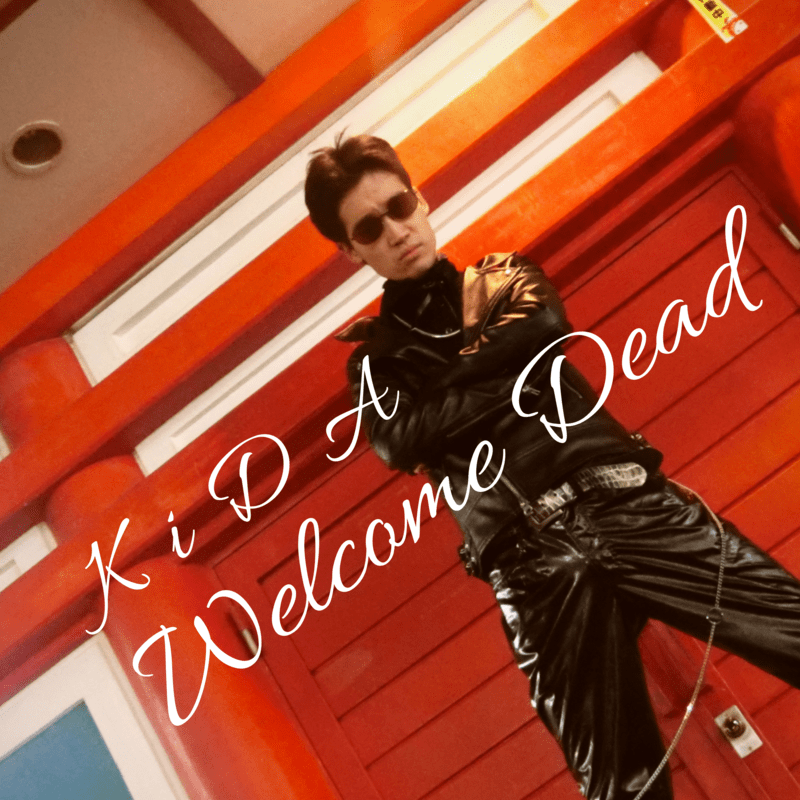 Welcome Dead