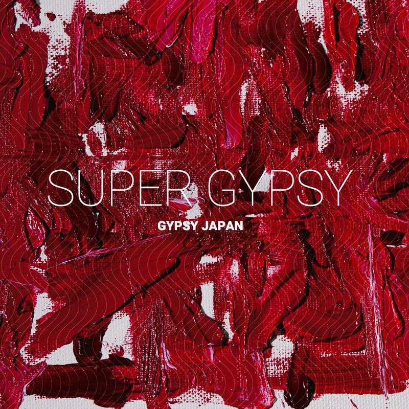 SUPER GYPSY