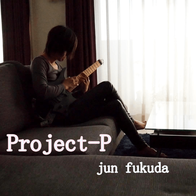 Project-P