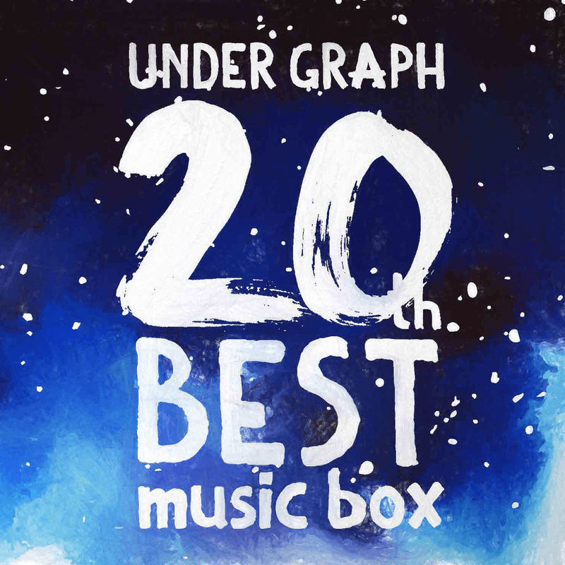 UNDER GRAPH 20th BEST music box