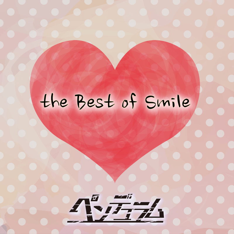 the Best of Smile