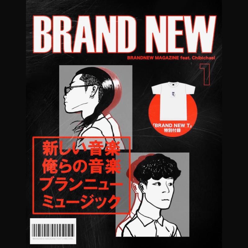 BRAND NEW (feat. Chibichael)