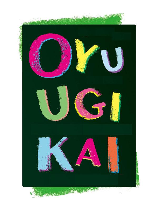 OYUUGIKAI