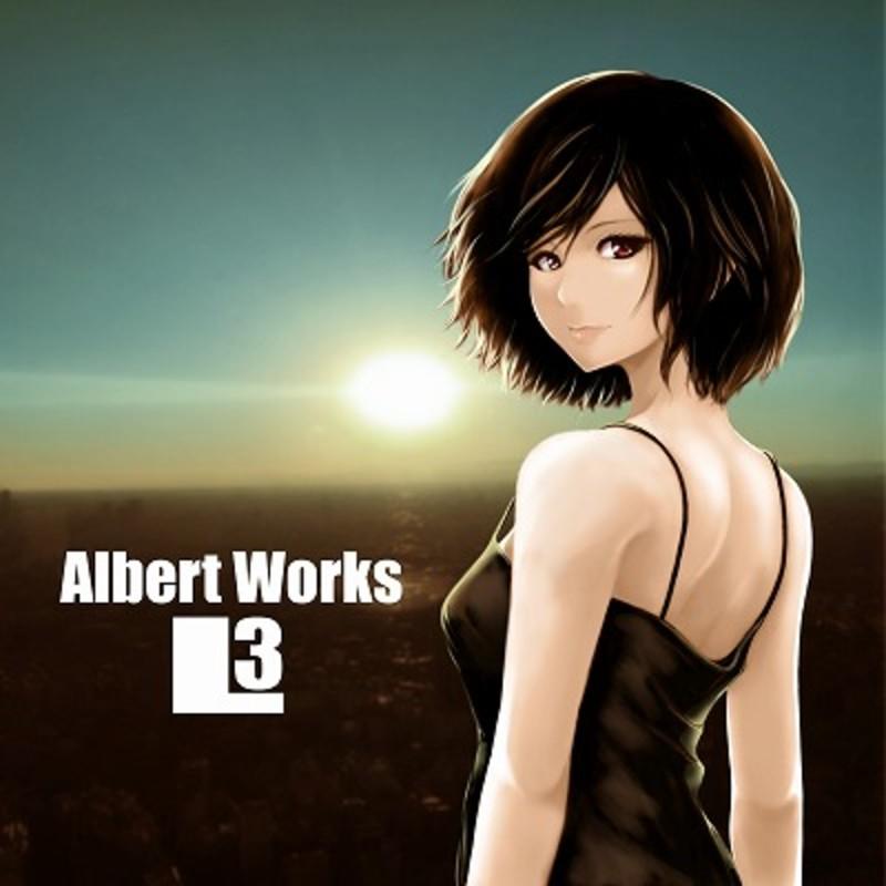 アルベルト