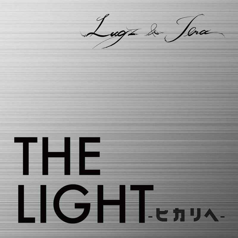 THE LIGHT -ヒカリヘ-
