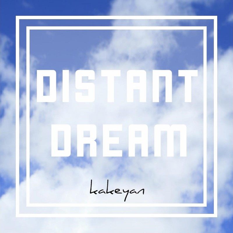 Distant Dream (feat. GUMI)