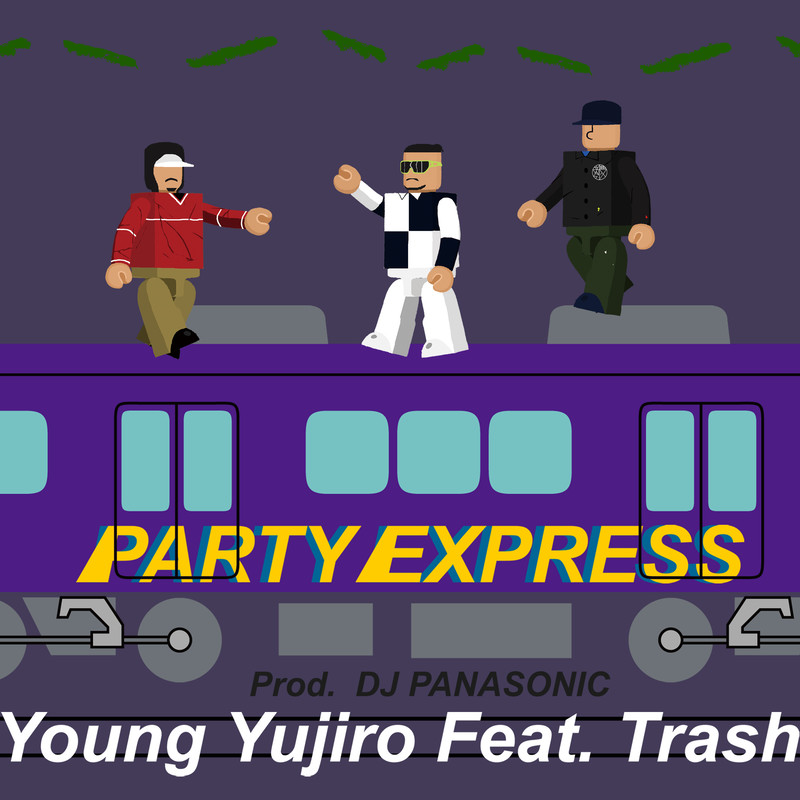 Party Express (feat. Trash)