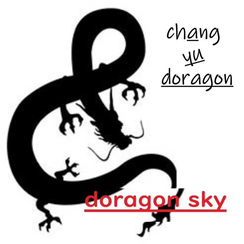 doragon sky
