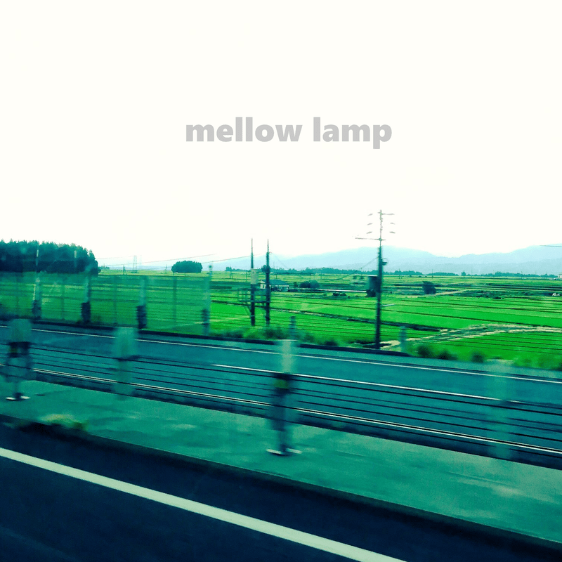 mellow lamp