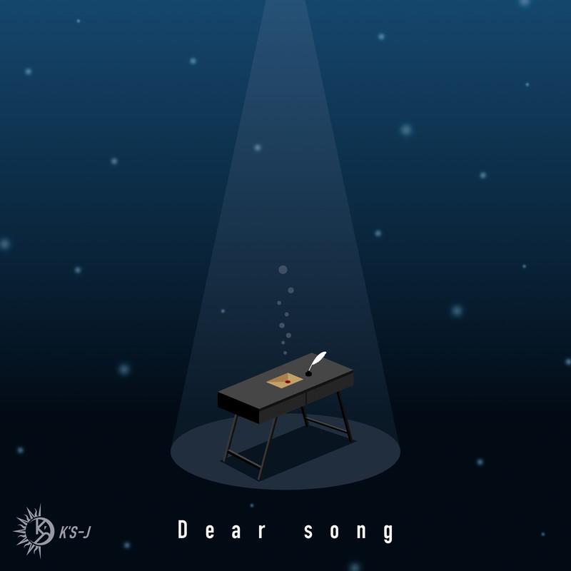 Dear song