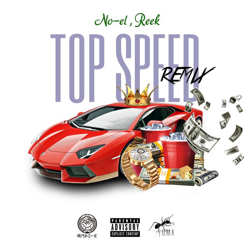 Top Speed (Remix)