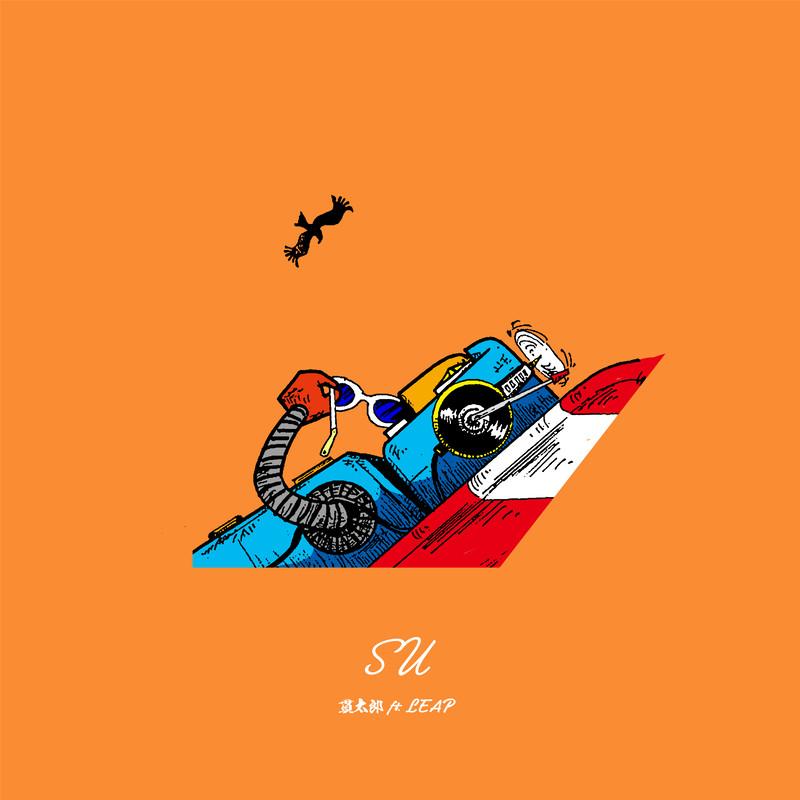 SU (feat. LEAP)