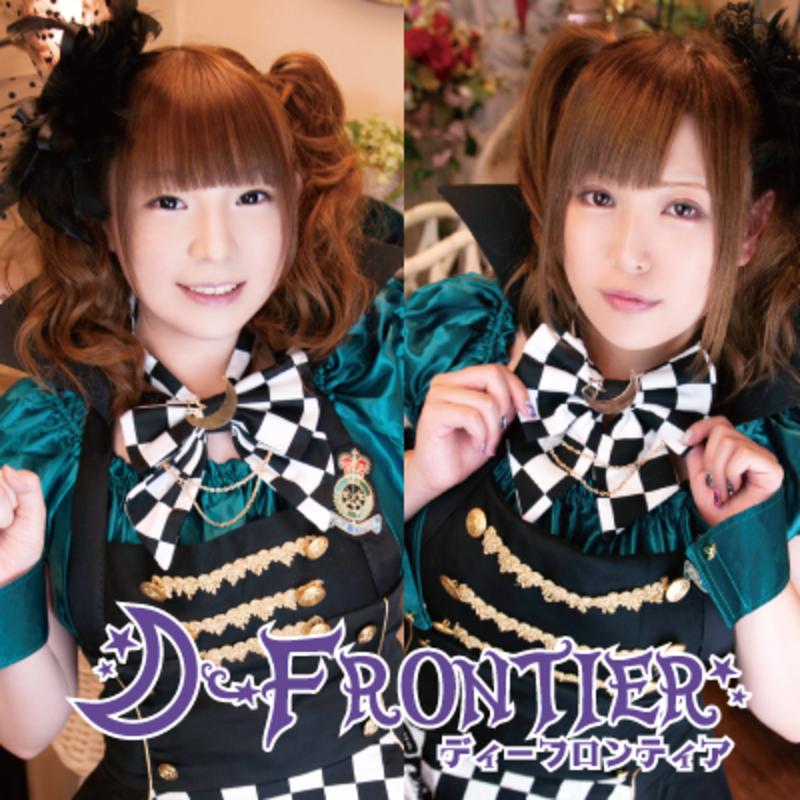 D-Frontier