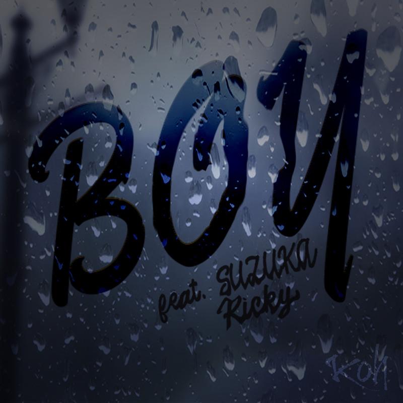BOY (feat. SUZUKA & Ricky)