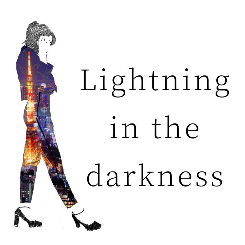 Lightning in the darkness