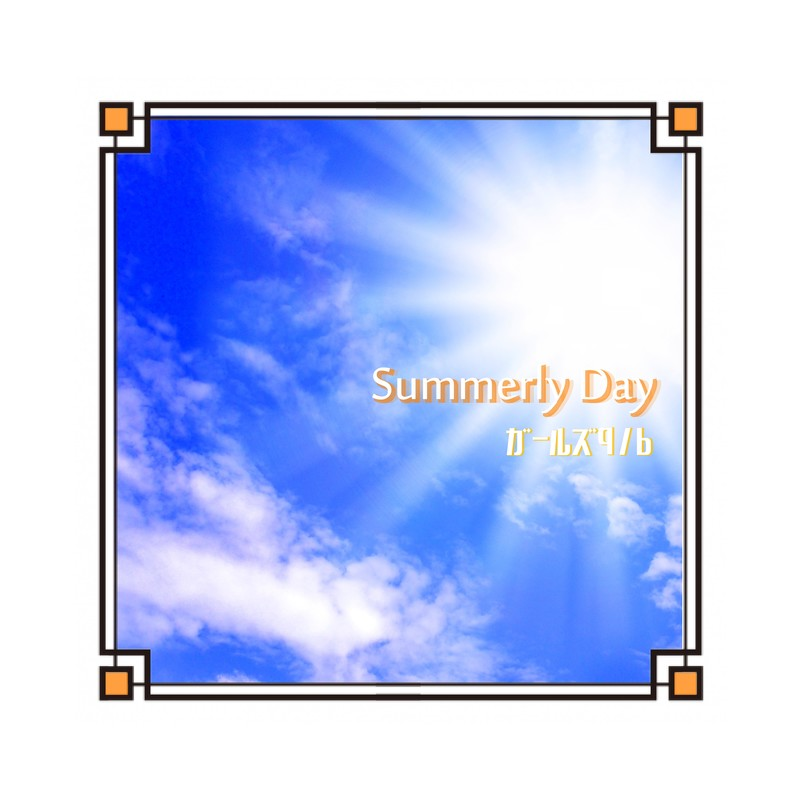 Summerly Day