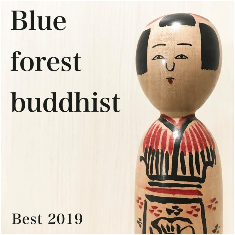 Blue forest buddhist Best 2019