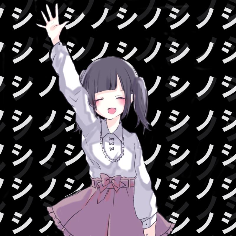 (・ω・) ノシ