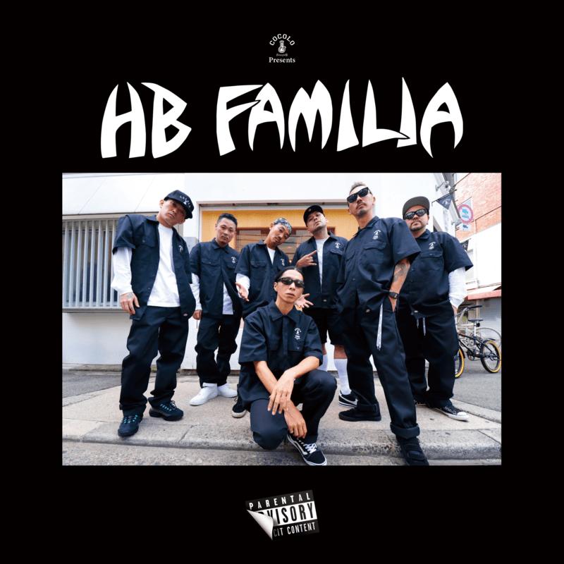 HB FAMILIA
