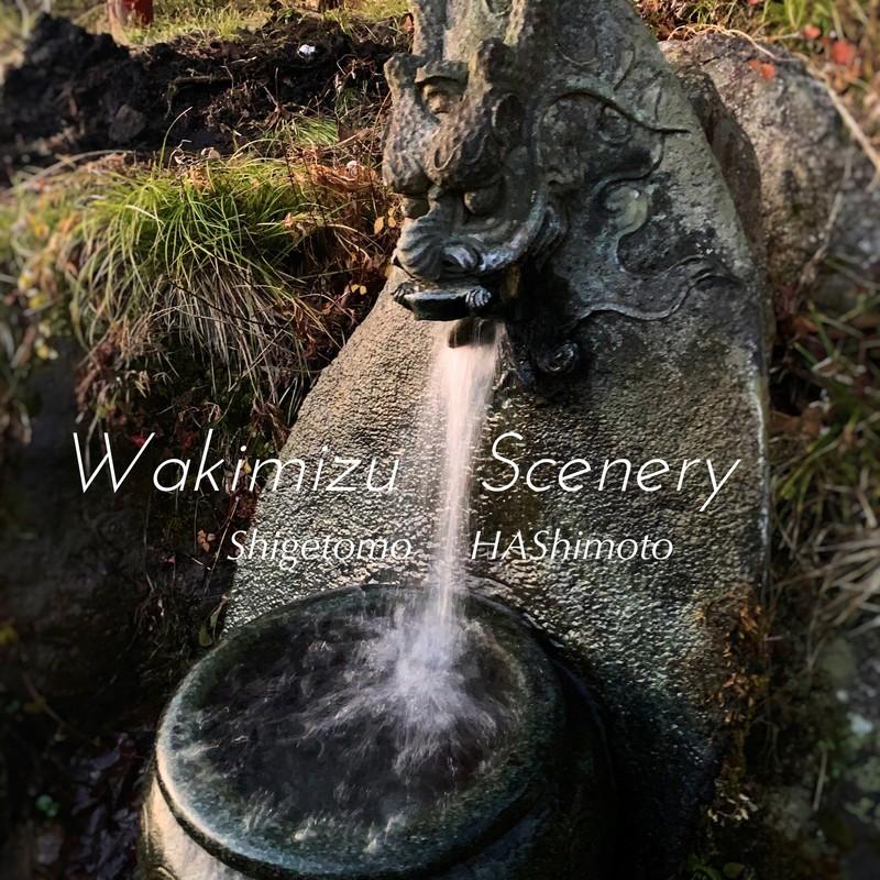 Wakimizu Scenery