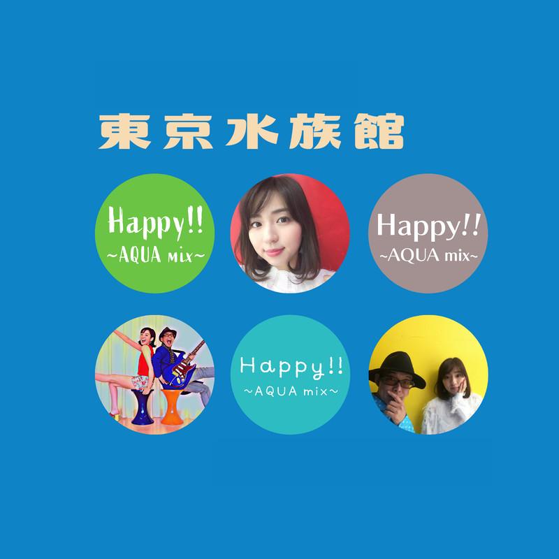 Happy!!(AQUA mix)