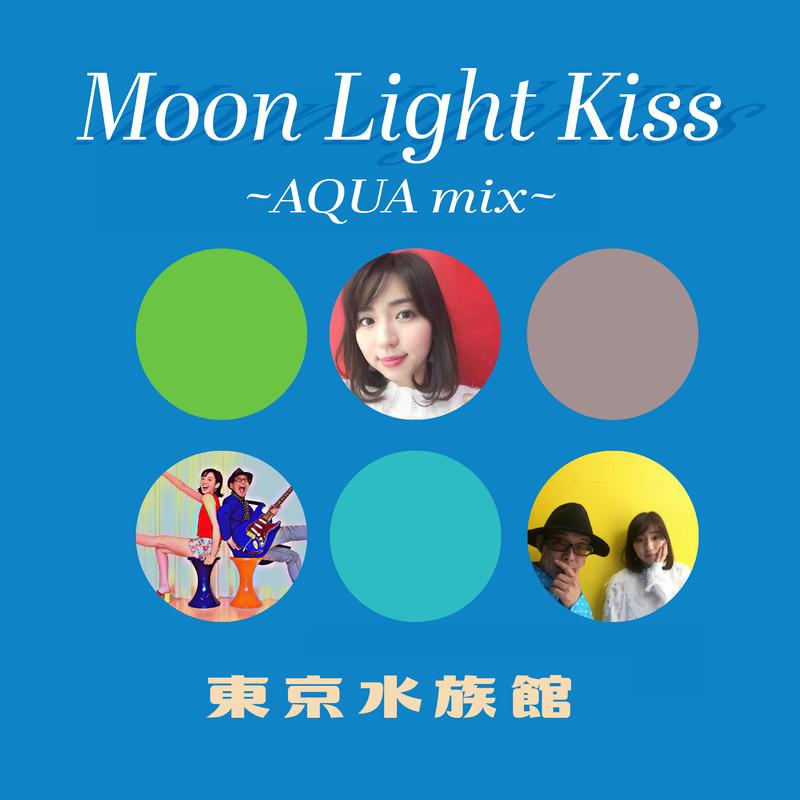 Moon Light Kiss(AQUA mix)