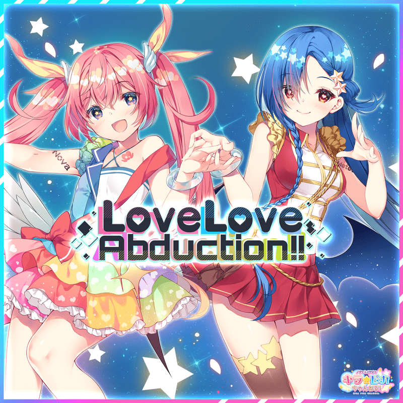 Love Love Abduction!!