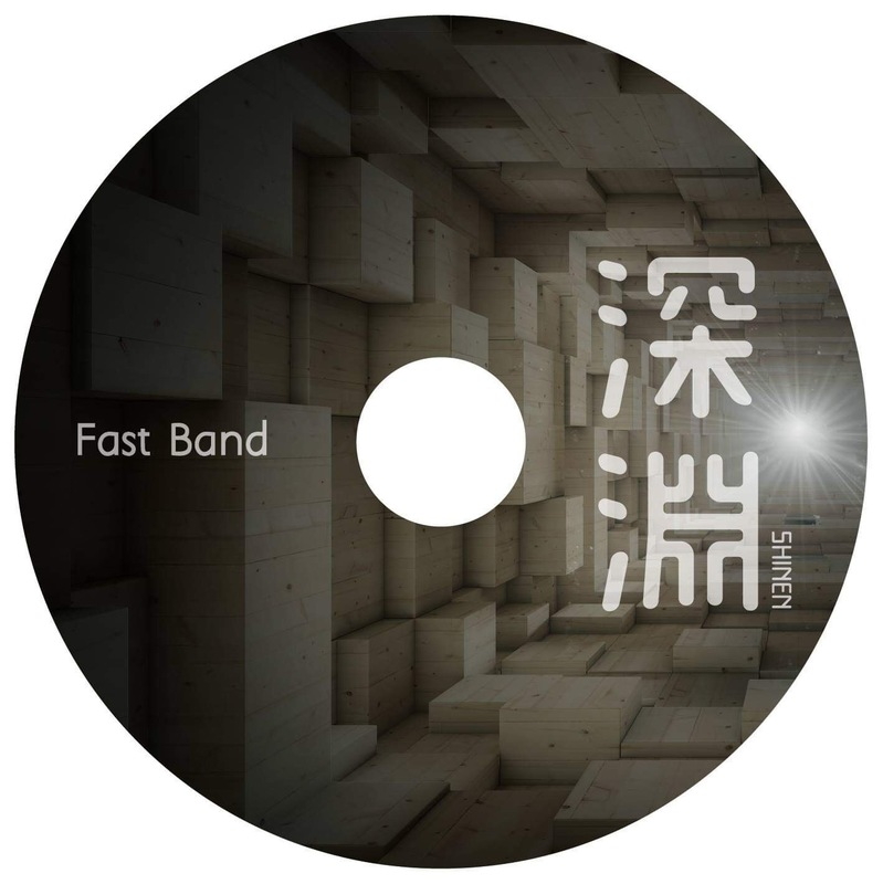 Fast Band