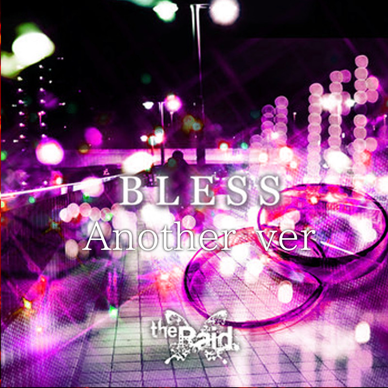 BLESS (Another ver.)