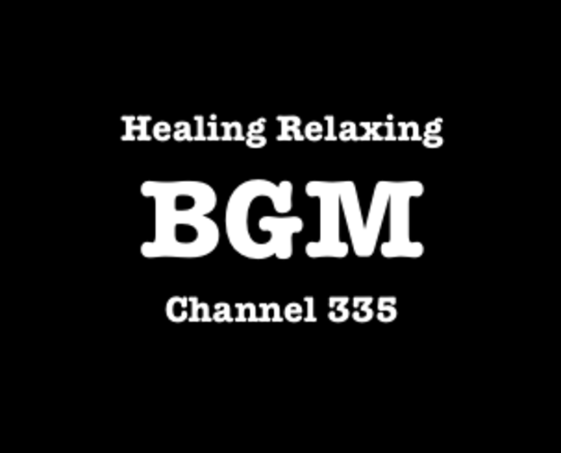 Healing Relaxing BGM Channel 335