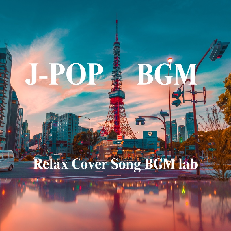 J-POP Relax Cover Song BGM lab