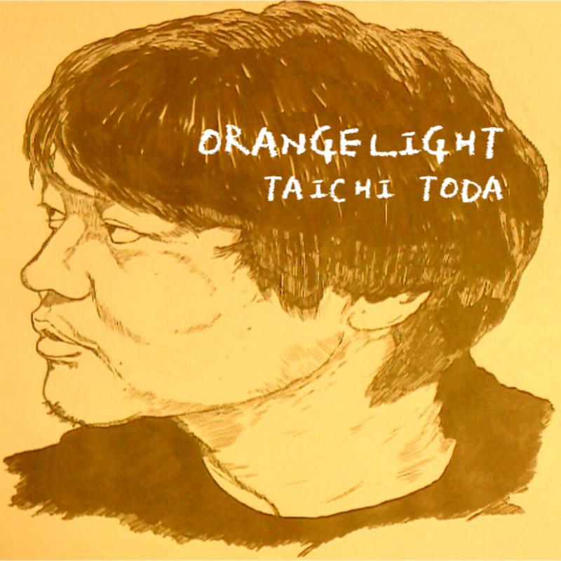 オレンジライト