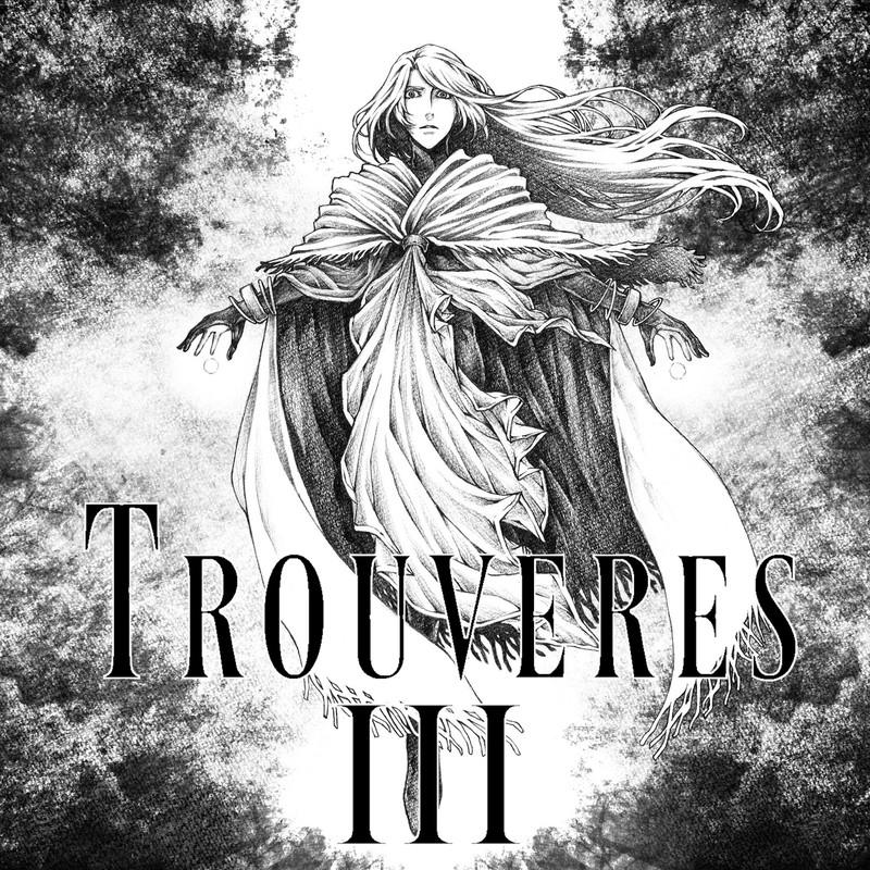TrouveresⅢ ~勇者と魔王とクリスタル~