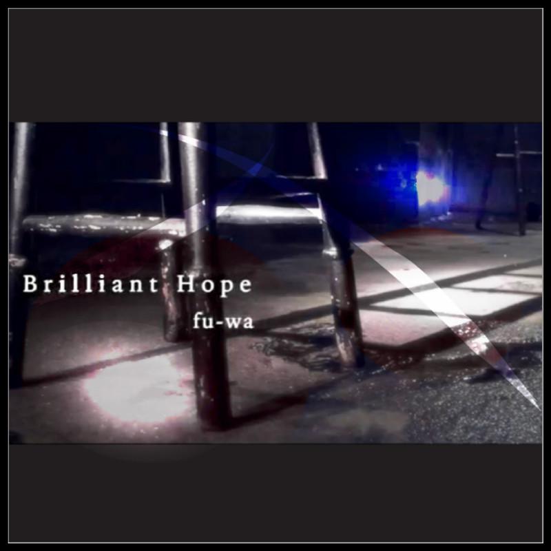 Brilliant Hope