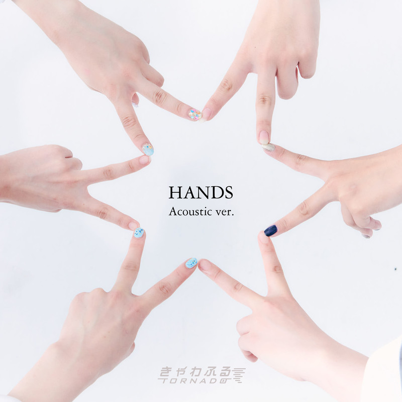 HANDS (Acoustic ver)