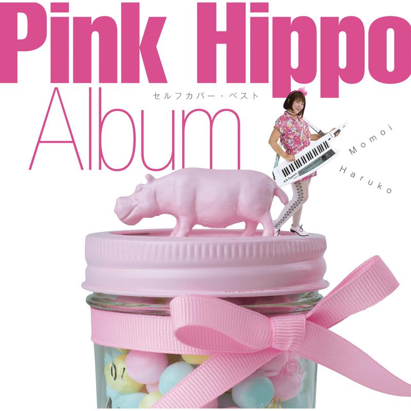 Pink Hippo Album ~セルフカバー・ベスト~