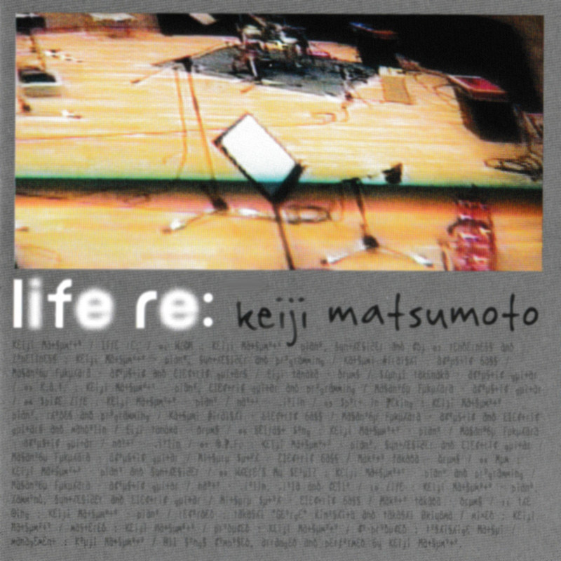 Life Re: