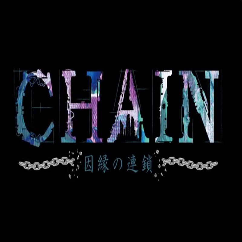 CHAIN (舞台「CHAIN ~因縁の連鎖~ 」主題歌) [feat. レジ]