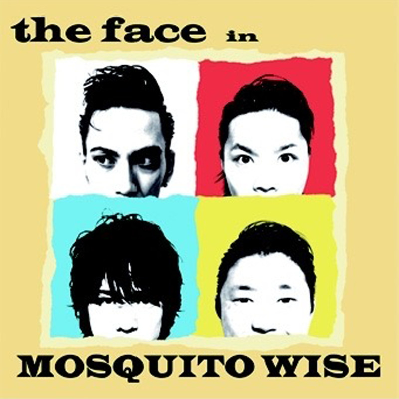 MOSQUITO WISE