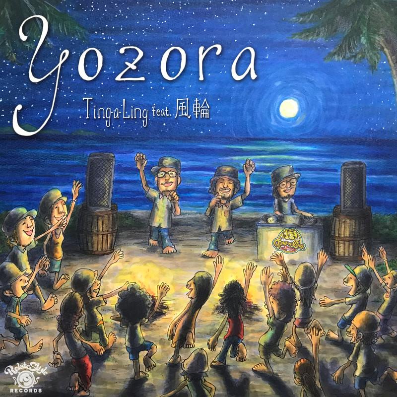yozora (feat. 風輪)