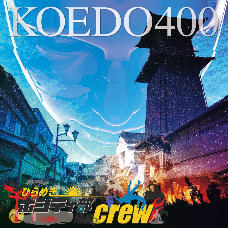KOEDO400