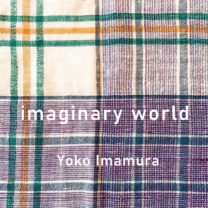 imaginary world