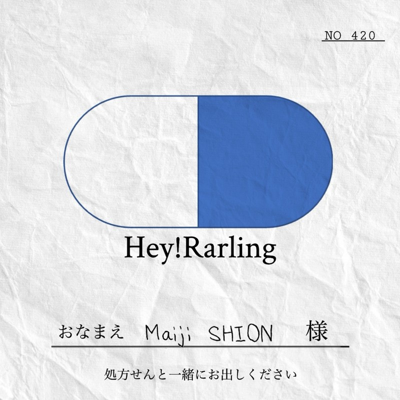 Hey!Rarling