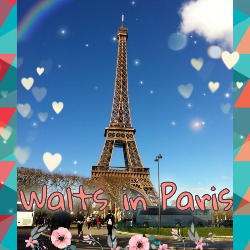 エレガントな気持ちになるハッピーワルツ ~Waltz in Paris~ ~