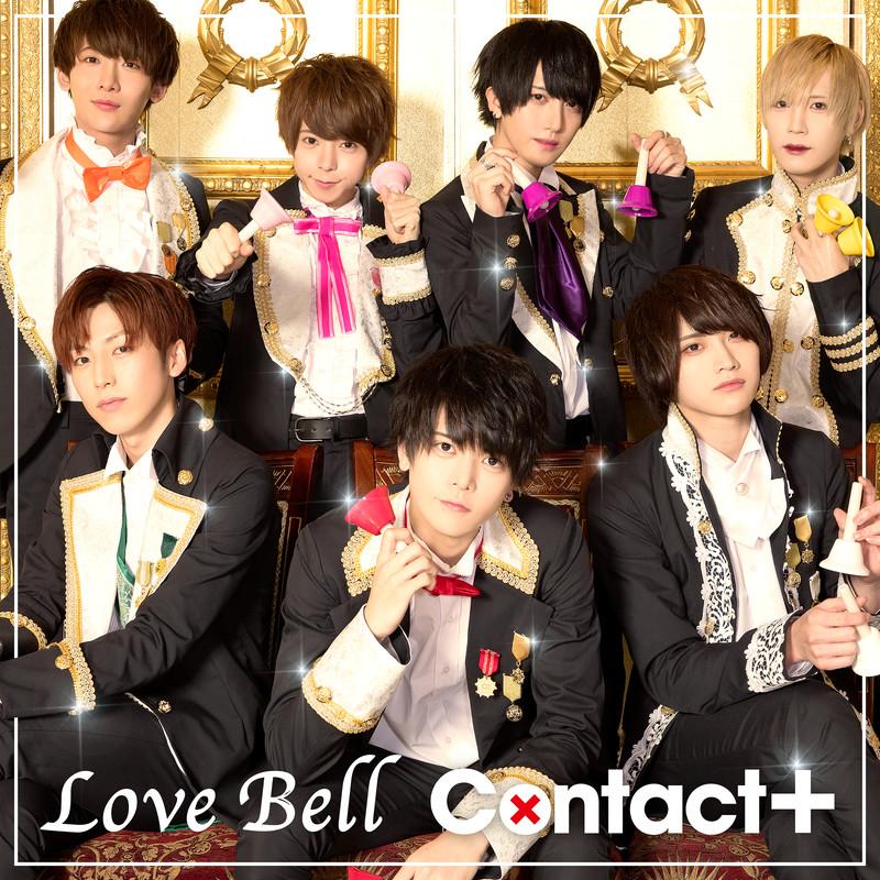 Love Bell