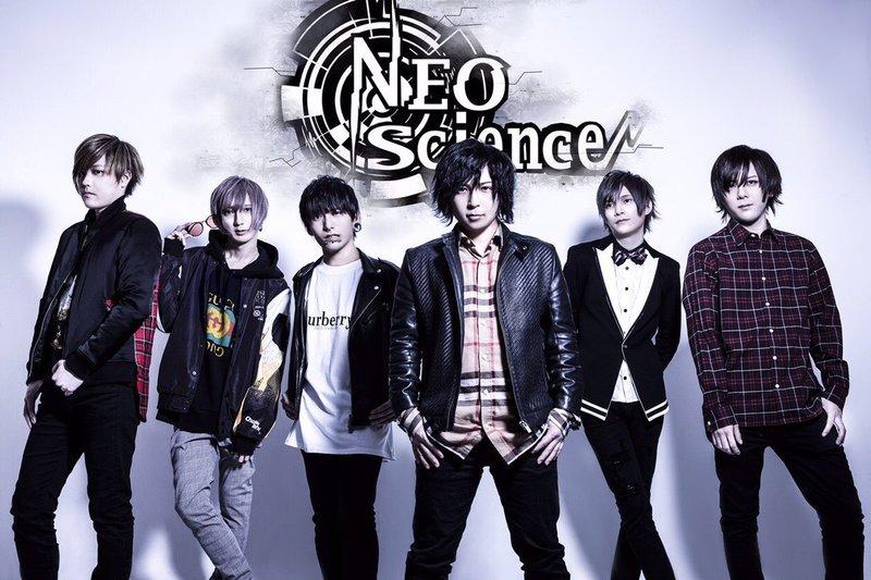 NEOscience
