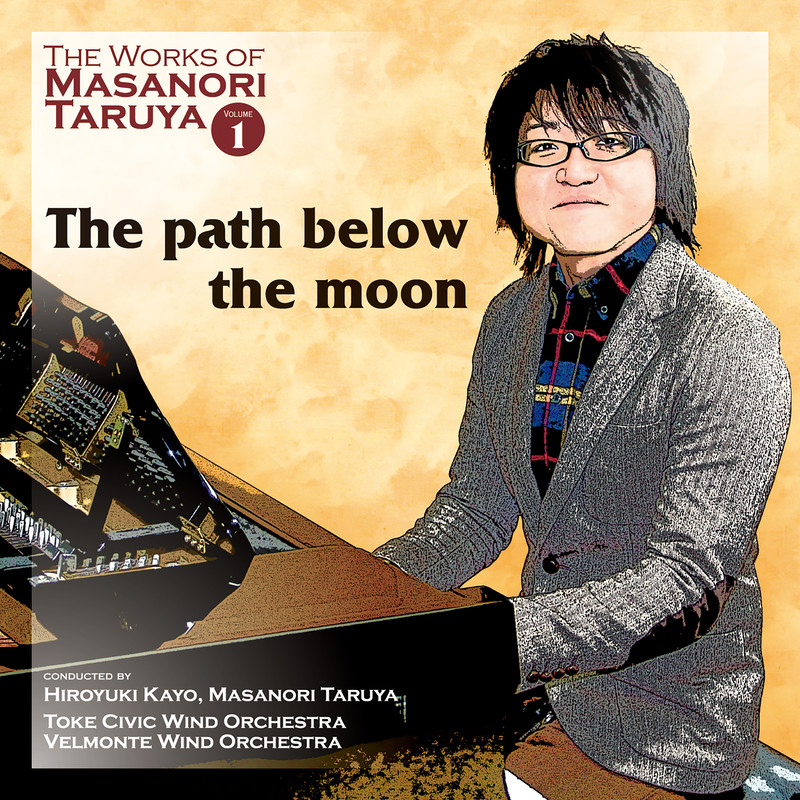 The Works of Masanori Taruya Vol.1 - The path below the moon by Various Artists