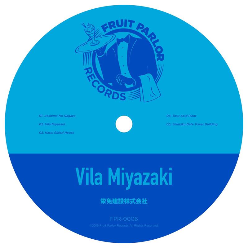 Vila Miyazaki