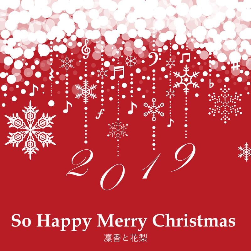 So Happy Merry Christmas