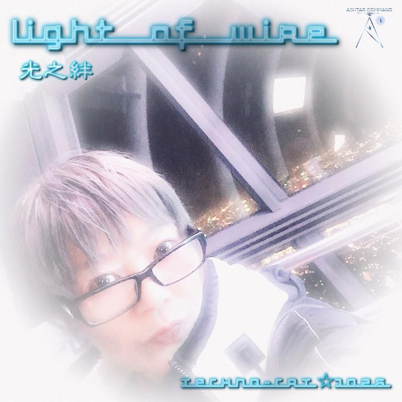 Light of WIRE 光之絆